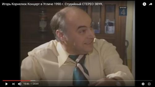 Скриншот_Оганезов.png