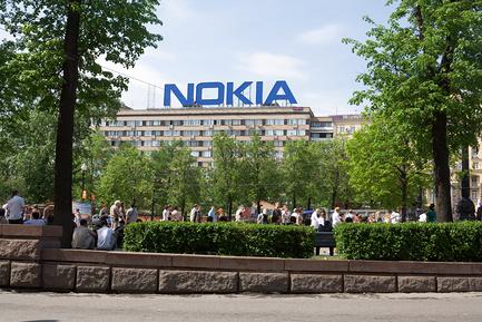«МегаФон» и нокиа  запустят 5G в РФ
