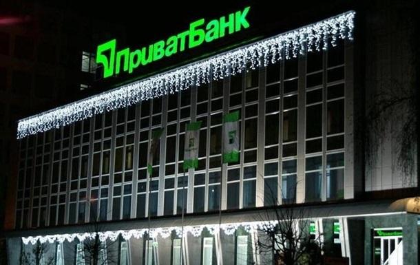 Руководство Украины национализировало «Приватбанк»