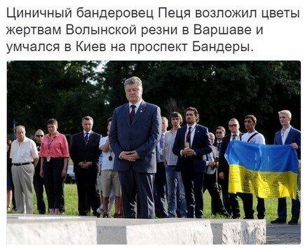 Военные украинские преступники. Список. Они убивали Донбасс