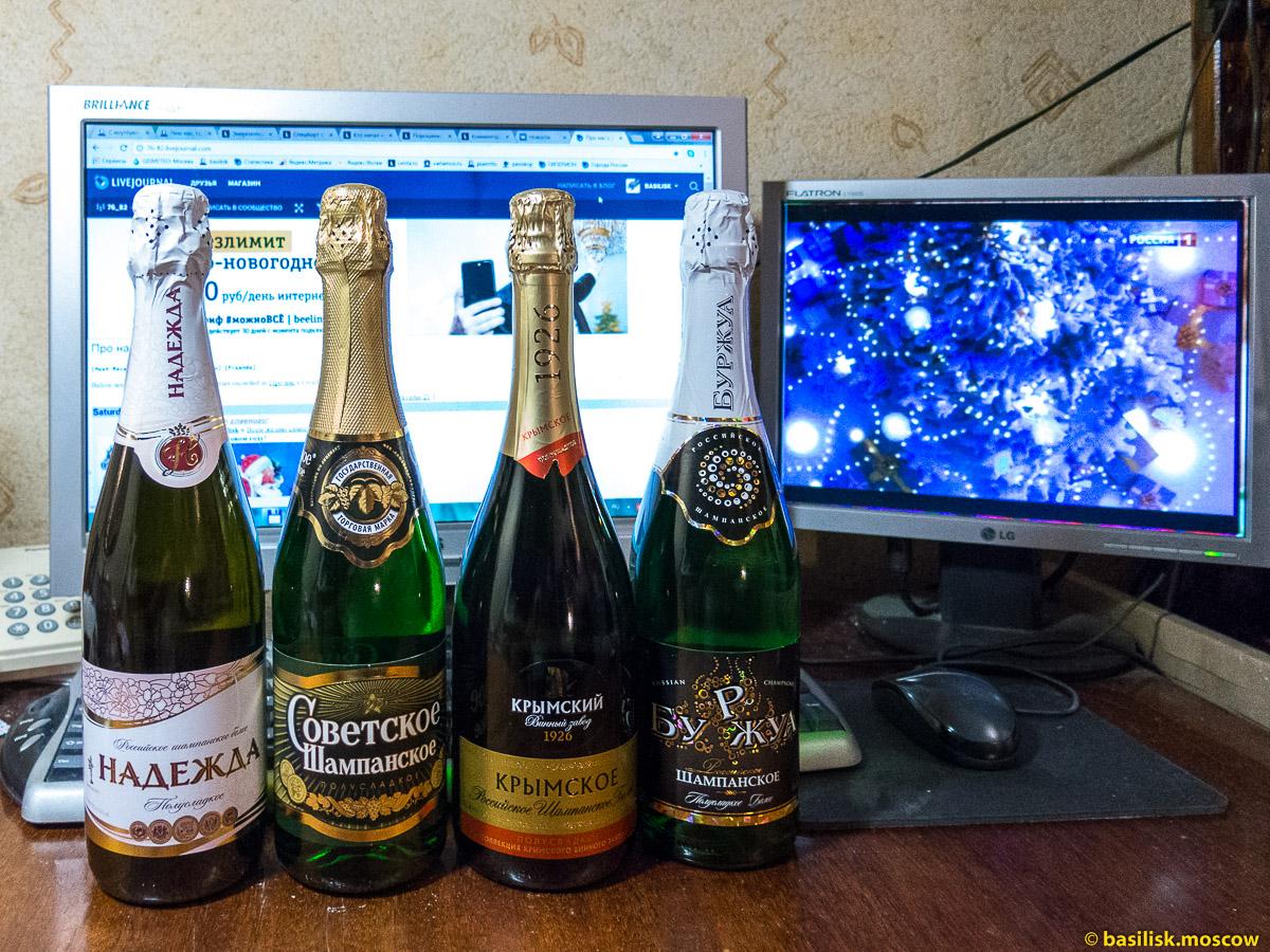 Шампанское. Новый год. 1 января 2017