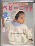������ Ondori.Baby Knit 0-18, 2007