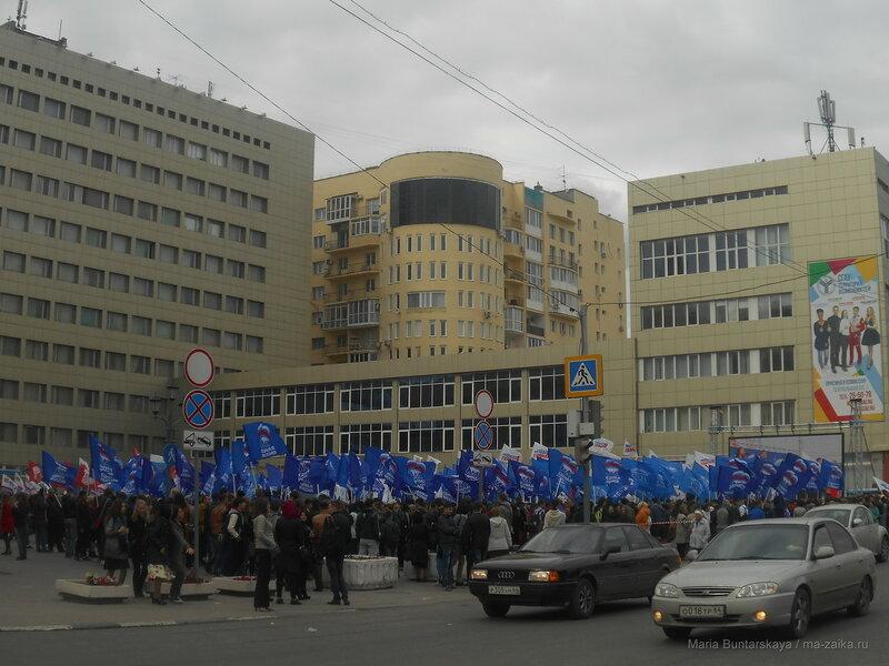 Проспект Кирова, Саратов, 19 сентября 2016 года