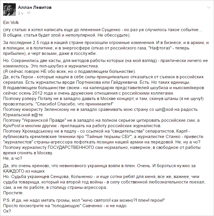 США обвинили Россию в неподобающем обращении с американскими дипломатами на протяжении последних двух лет - Цензор.НЕТ 9139