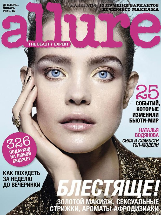 Natalia Vodianova for Allure Russia by Liz Collins (5 pics)