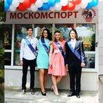 "Праздник ""Последний звонок 11 класс 25.05.2016г."