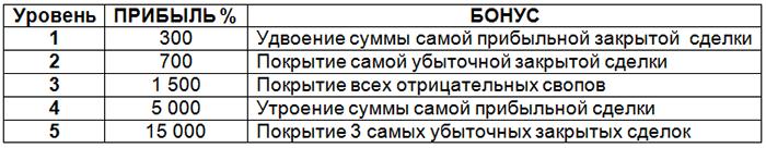 0_152516_9e2aa503_orig.png