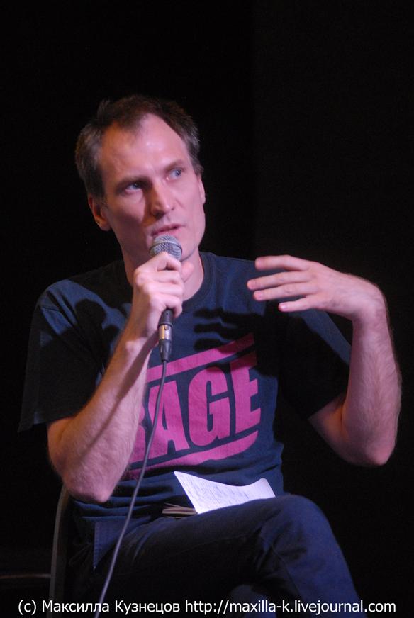 Павел Микитенко