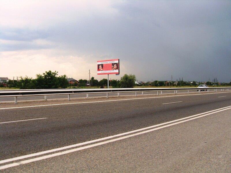 На дороге в центр Краснодара, июль, дождливая погода ...SDC13073.JPG
