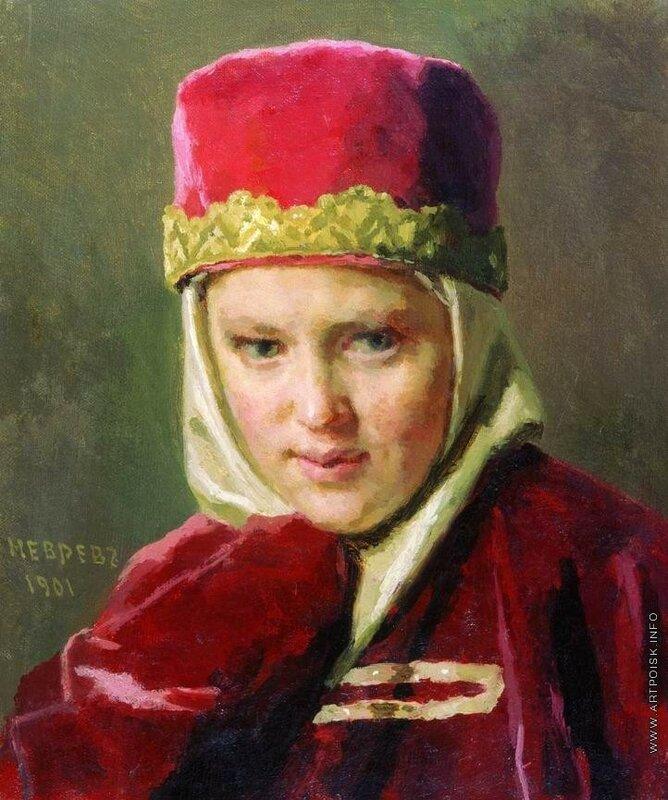 Боярышня 1901 Воронежский областной художественный музей.