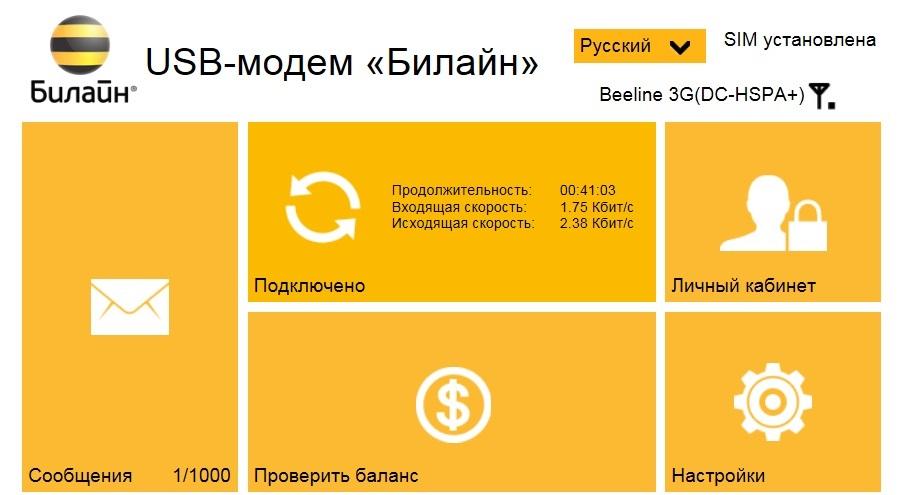 Пакет_Яровой_1.jpg