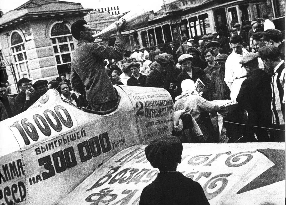 1926. Лотерея Осоавиахима на Пушкинской площади