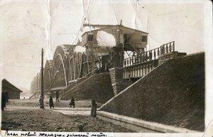 Новый железнодорожный мост