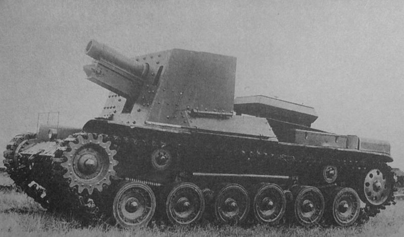 800px-Type_4_15cm_self-propelled_gun_Ho-Ro.jpg