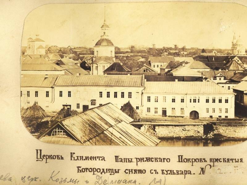 1867 Торжок.jpg