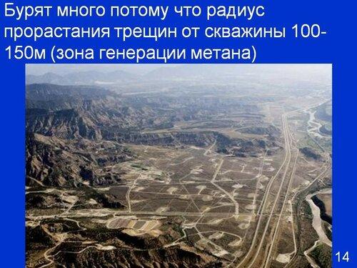 https://img-fotki.yandex.ru/get/113457/12349105.90/0_93123_86c810d6_L.jpg