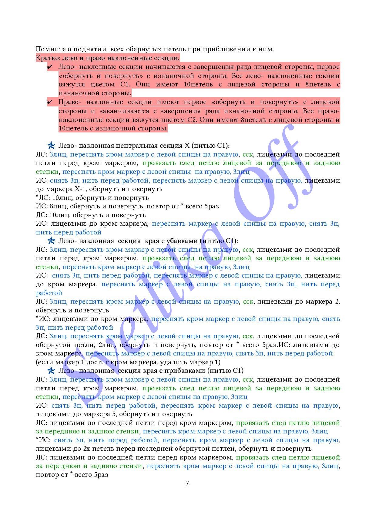 https://img-fotki.yandex.ru/get/113457/125862467.93/0_1abcbc_7bd837ca_orig