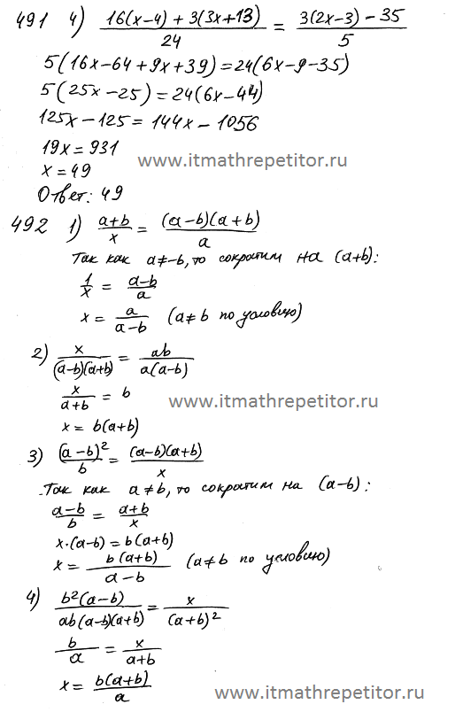 Решебник По Алгебре Колягин Ткачев 10 Класс