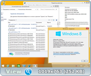 Windows 8.1 with updates (30.12.2016) 7 in 1