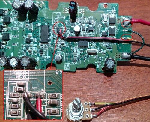 Подключение регулятора вентилятора