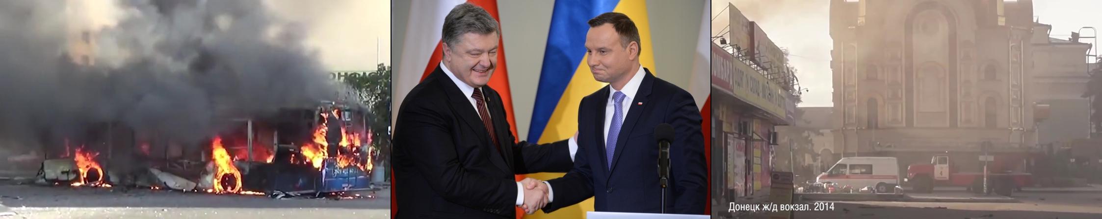 Пётр Порошенко: Другого повода для войны просто не существует...