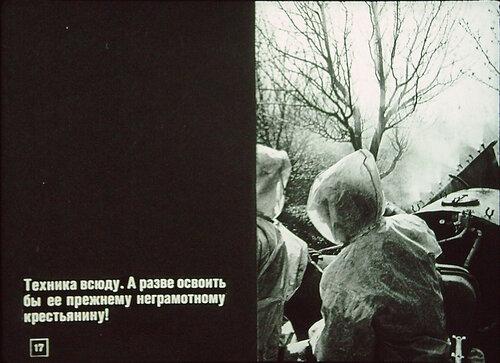 По Молдавии (17).JPG
