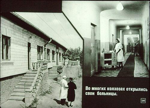 По Молдавии (26).JPG