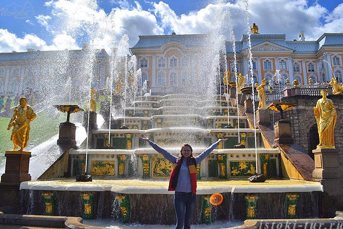 Экскурсия в гроты Большого каскада в Петергофе