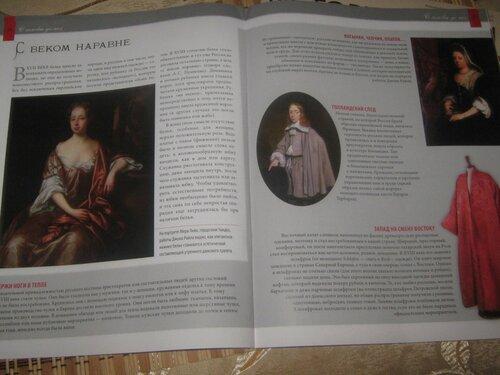 Записная книжка Натальи - Страница 39 0_15650d_4d528cfd_L