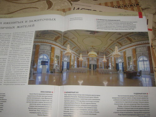 Записная книжка Натальи - Страница 39 0_156514_8bf4baeb_L
