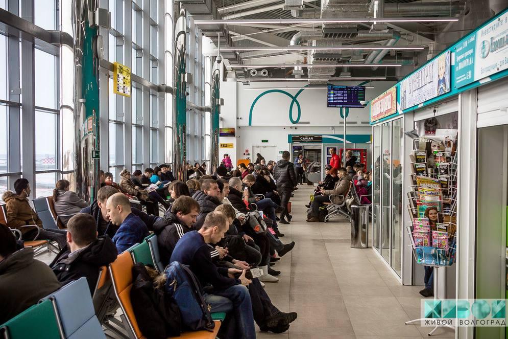 Обычный день - аэропорт Волгоград.jpg