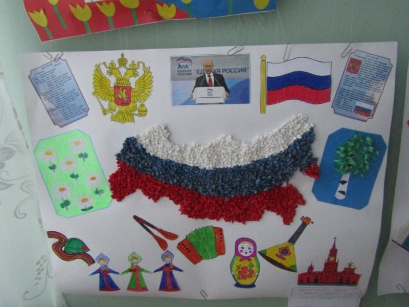 Поделки на тему моя родина россия 9