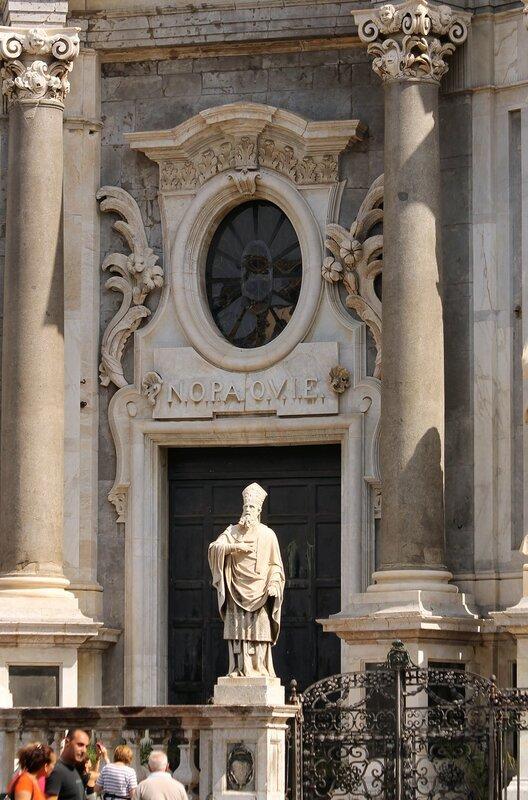 Catania. Cathedral of Sant'agata (Cattedrale di Sant'agata)