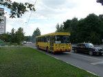 Бывший школьный автобус на 276 маршруте