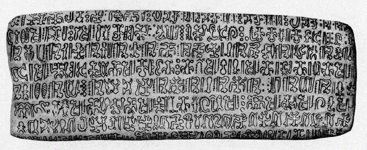 Первые упоминания о Ронго-ронго найдены в письме монаха Эжен Эйро, который прибыл на остров Пасхи 2