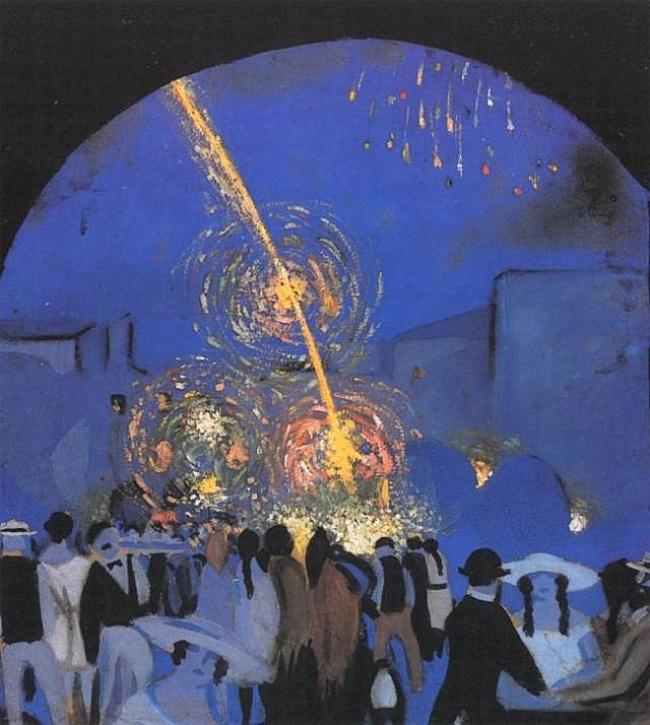 © wikiart.org  «Фиеста вФигерасе», 1914–1916 Первую свою картину Сальвадор Дали нарисовал, ко