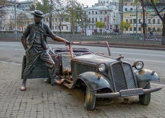 После съемок фильма Никулин приобрел новый автомобиль, и Трумпф долгое время ржавел в цирковом гараж
