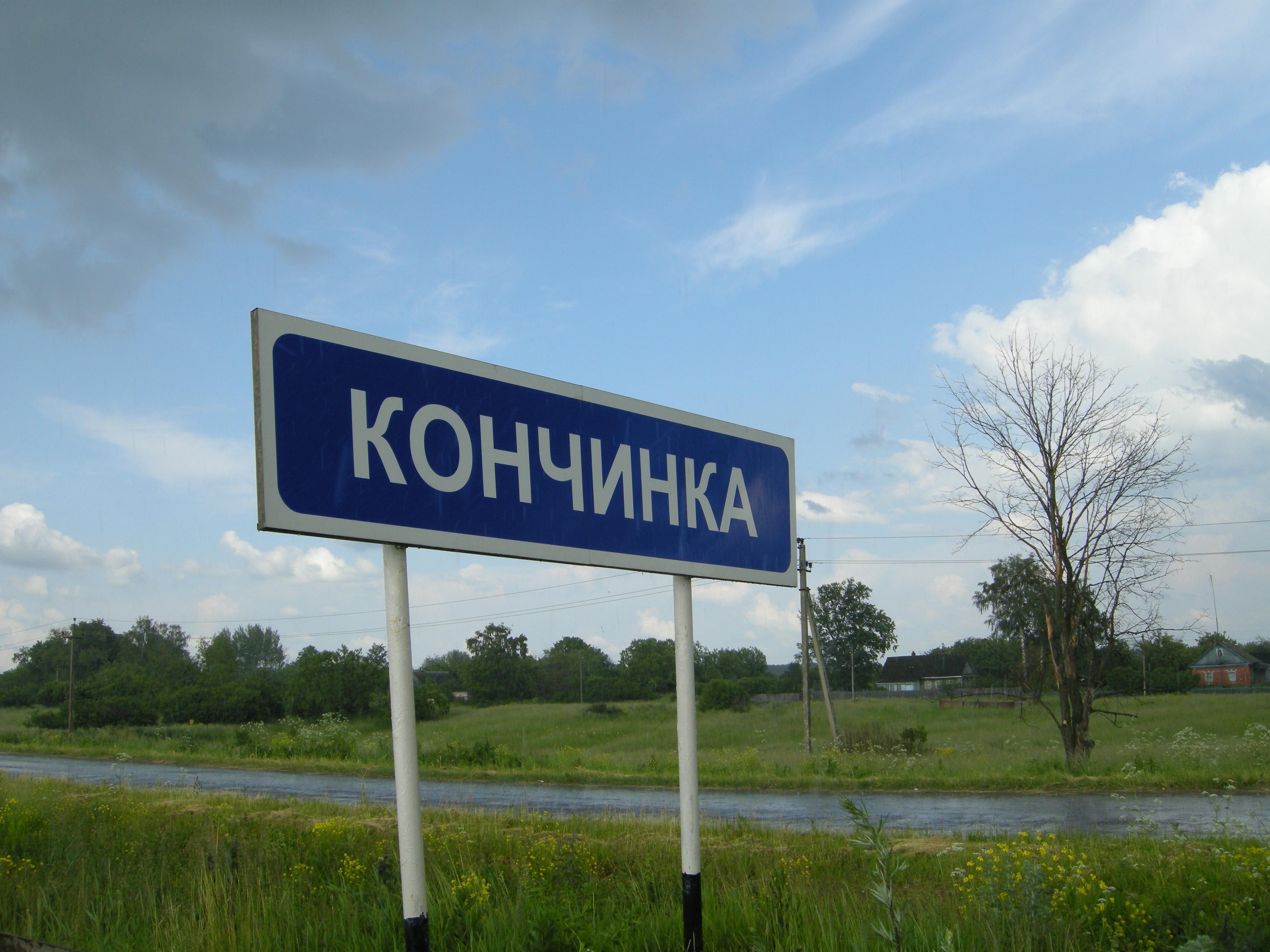 На границе Тульской и Московской областей — она.
