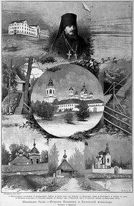 Коневский Рождественский мужской монастырь