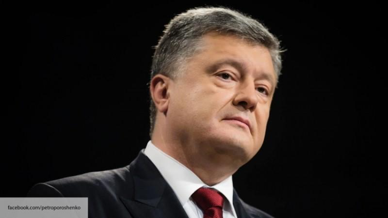 Порошенко подписал закон озапрете наввоз «антиукраинских» книжек