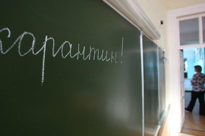 Каникулы продолжаются. Школы нескольких южноуральских городов закрыты накарантин