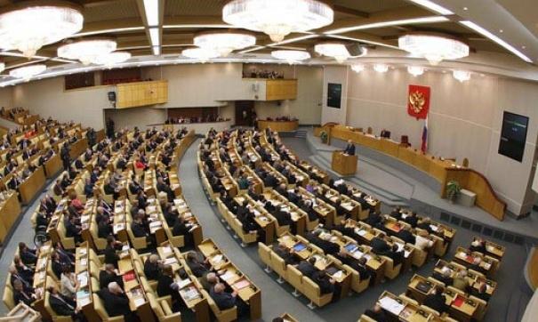 В Российской Федерации может появиться центр повышения качества законопроектов