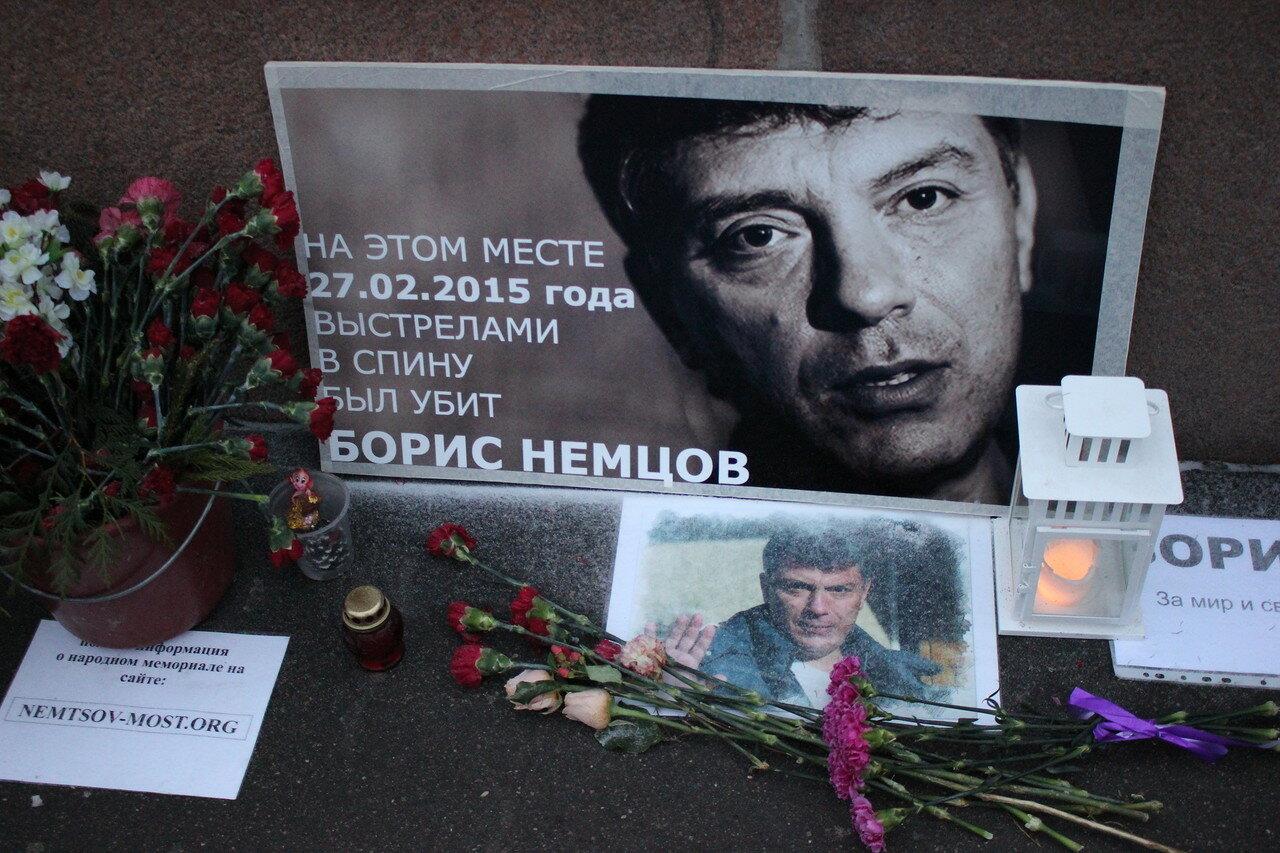 Немцов Мост – 713 дней