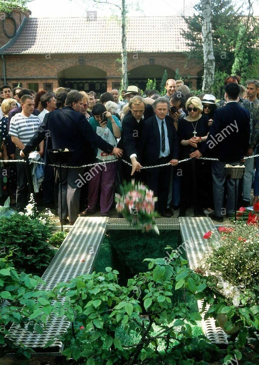 Похороны Марлен