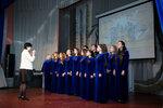 Концерт «Памяти павших» в ГГТУ