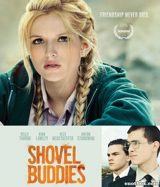 Друзья до гроба / Shovel Buddies (2016/WEB-DL/WEB-DLRip)