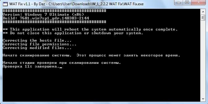 WINDOWS LOADER 2.2.2 BY DAZ.EXE СКАЧАТЬ БЕСПЛАТНО