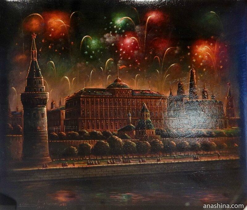 Салют Москвы, 1943, Федоскинская лаковая миниатюра
