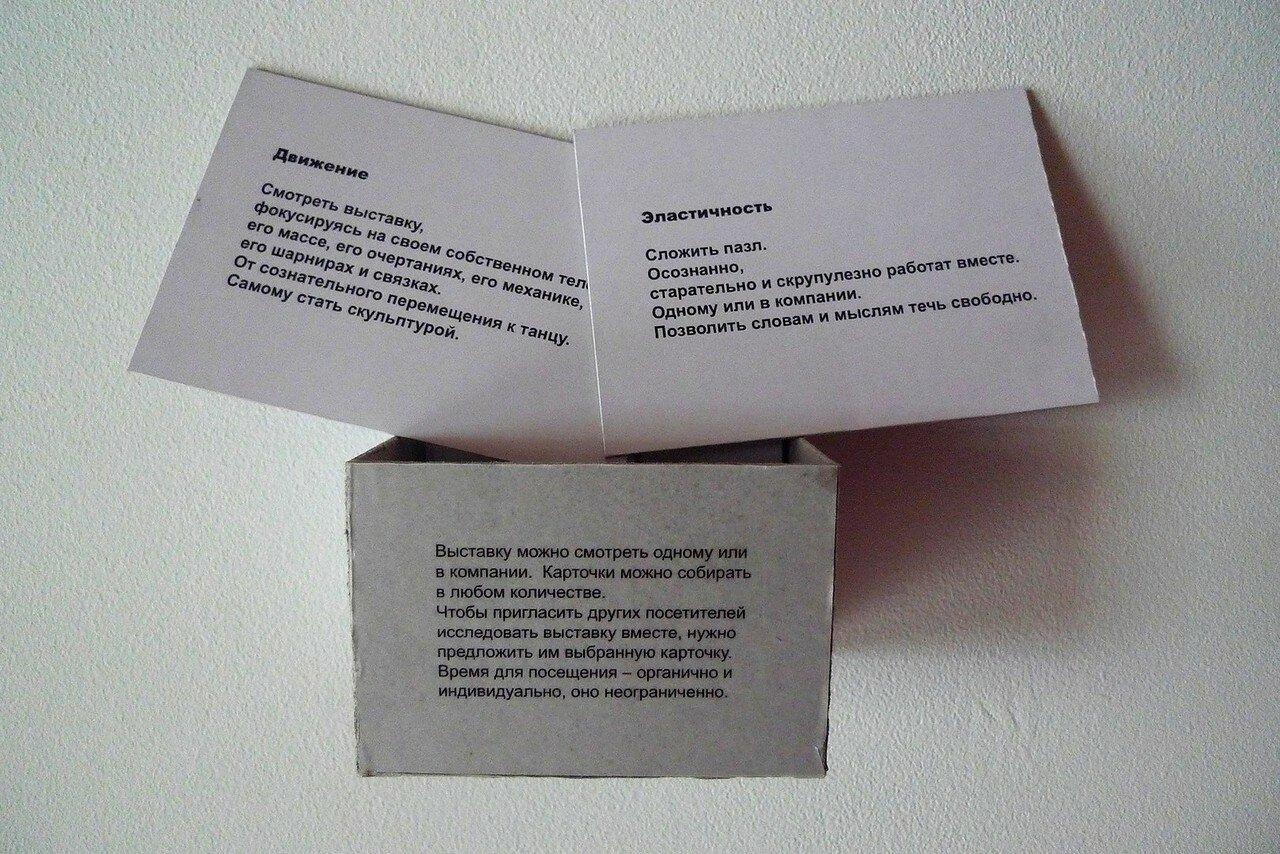 P1520649.jpg