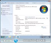 Windows 7 (x86-5in1 x64-4in1 DVD5) update 10.01.2017 by 1Pawel [Русские]